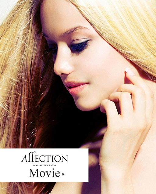 SALON VAN COUNCIL AffECTION MOVIE