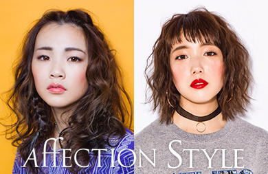 AFFECTION STYLE