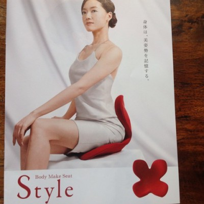 Style届きましたー!