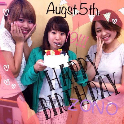 Happy birthday♡!